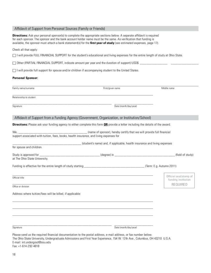 CampusRN Scholarship Application
