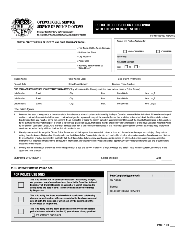 police record check form