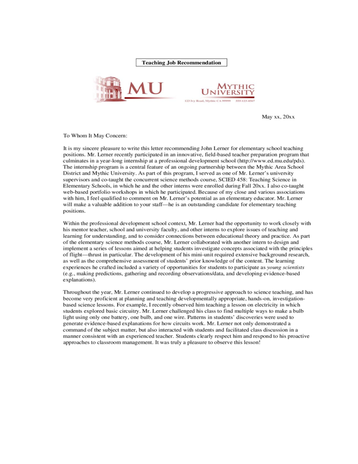 sample letters of recommendation for teaching position