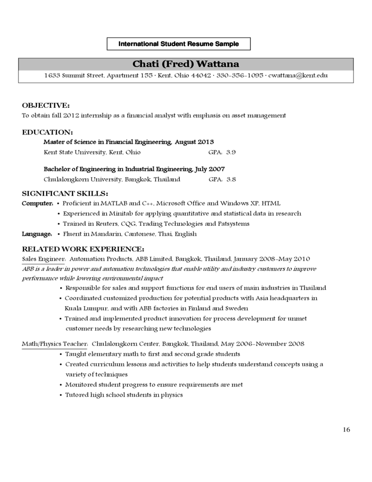 sample resume cover letter free download