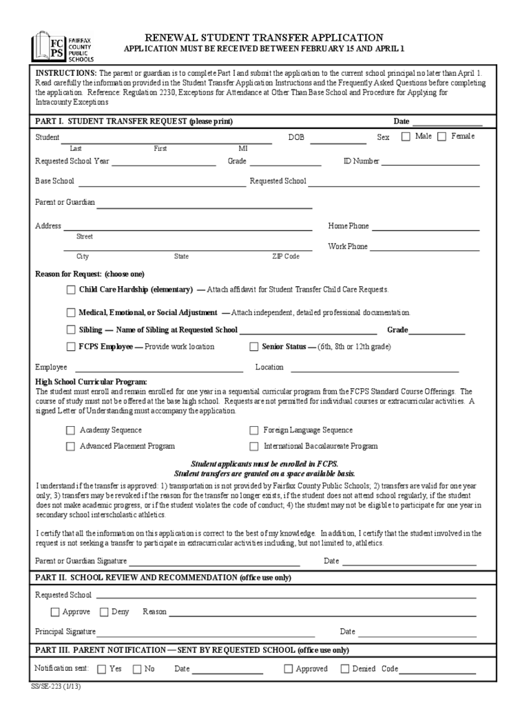 school transfer form