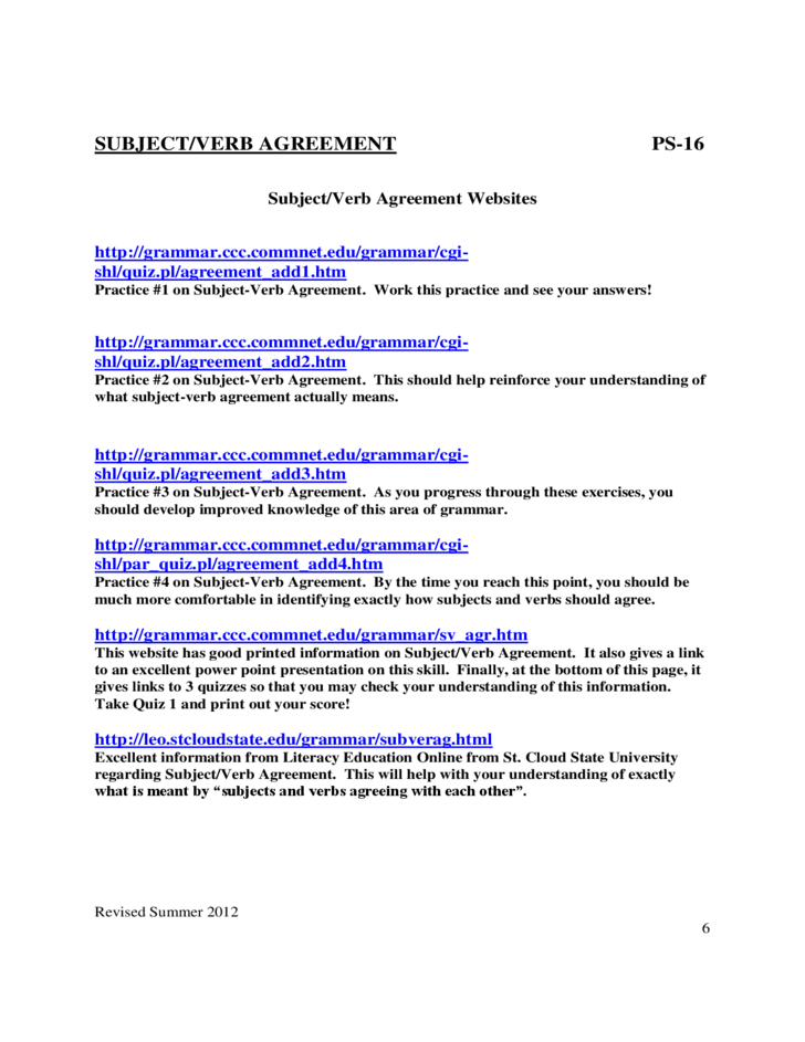 Essay Agreement