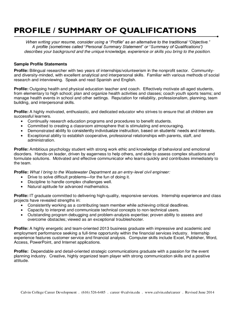 summary of qualifications template