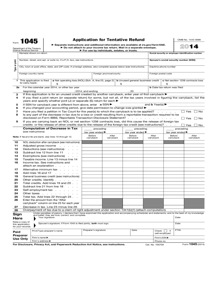 Form 1045 - Application for Tentative Refund (2014) Free Download