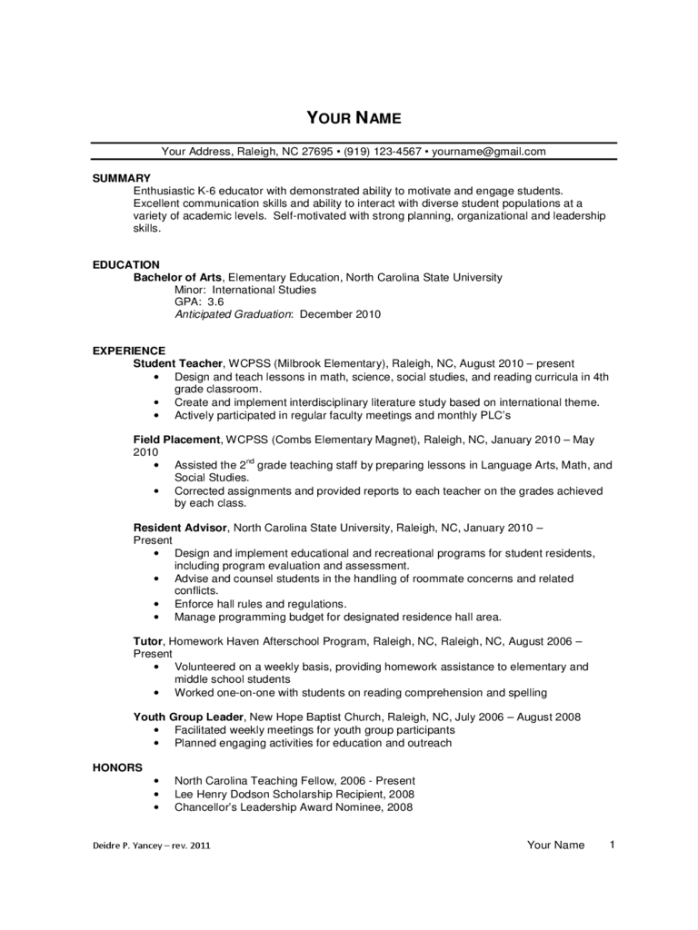 Basic Teacher Resume Sample
