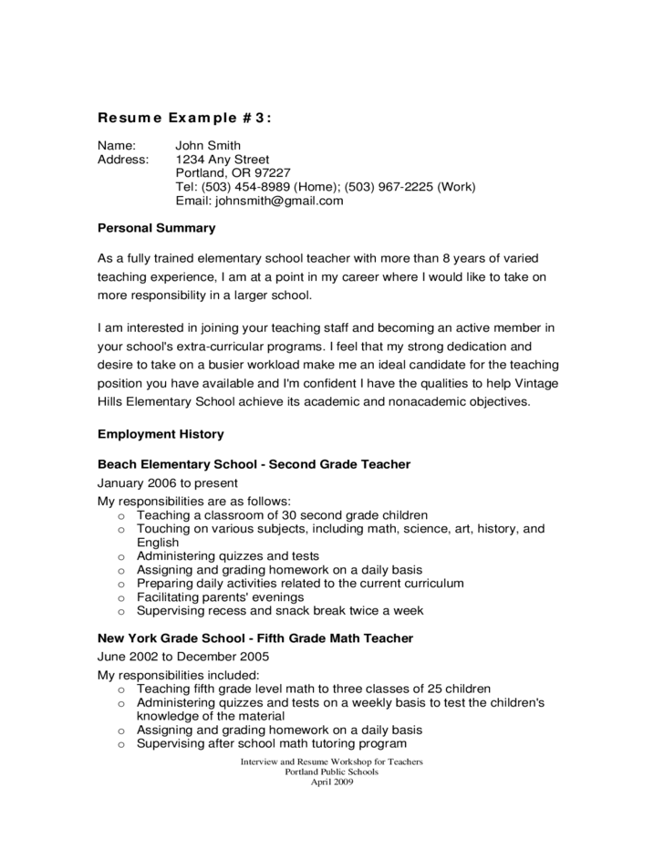 resume examples for teachers free download