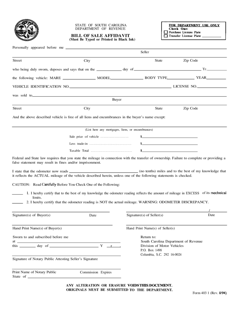 south carolina bill of sale form
