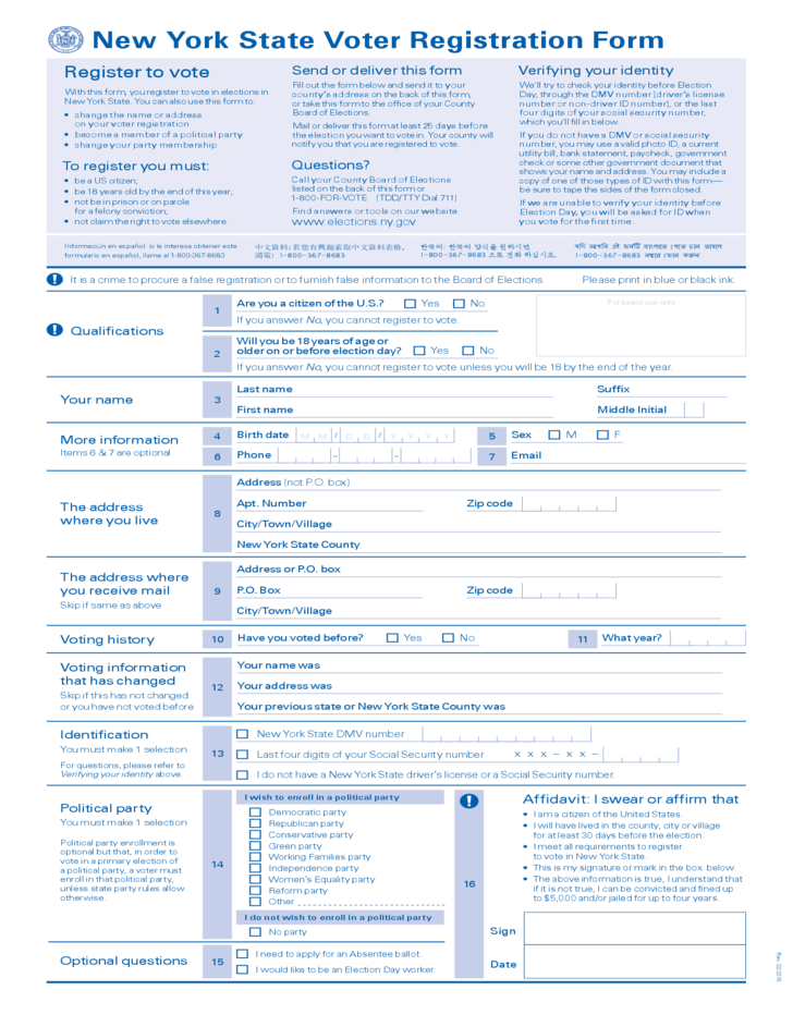 New York State Voter Registration Form Free Download