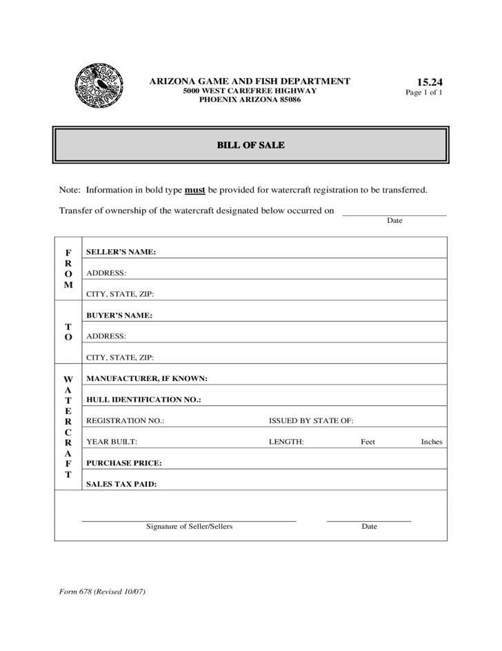 watercraft bill of sale form